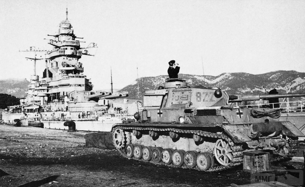 19704 - Французский флот
