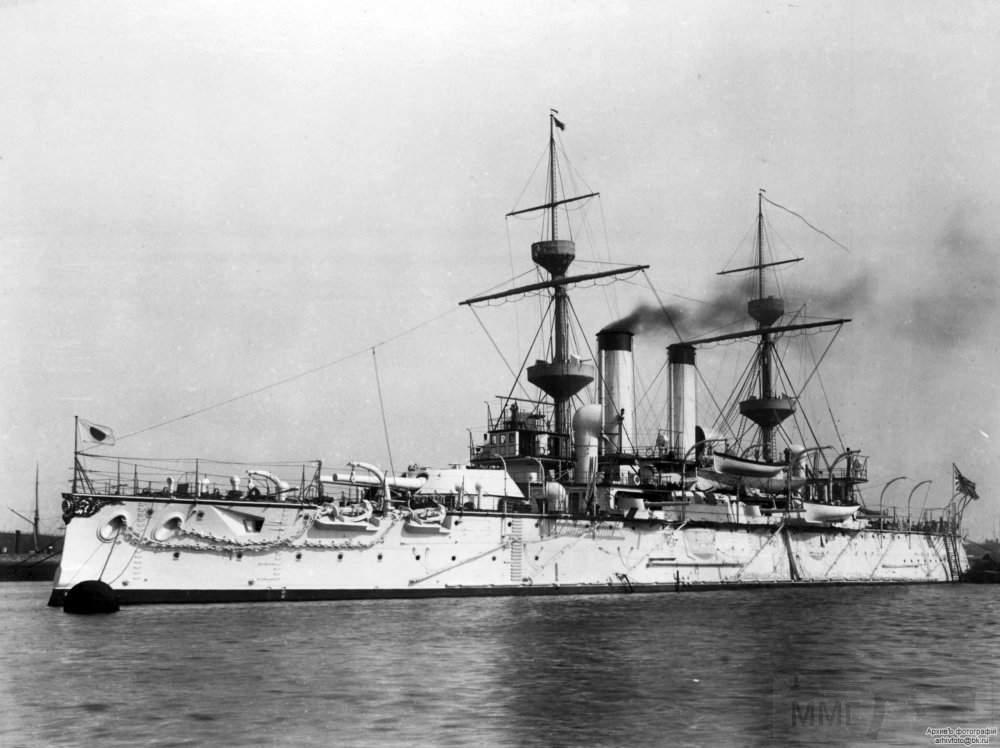 1975 - Японский Императорский Флот