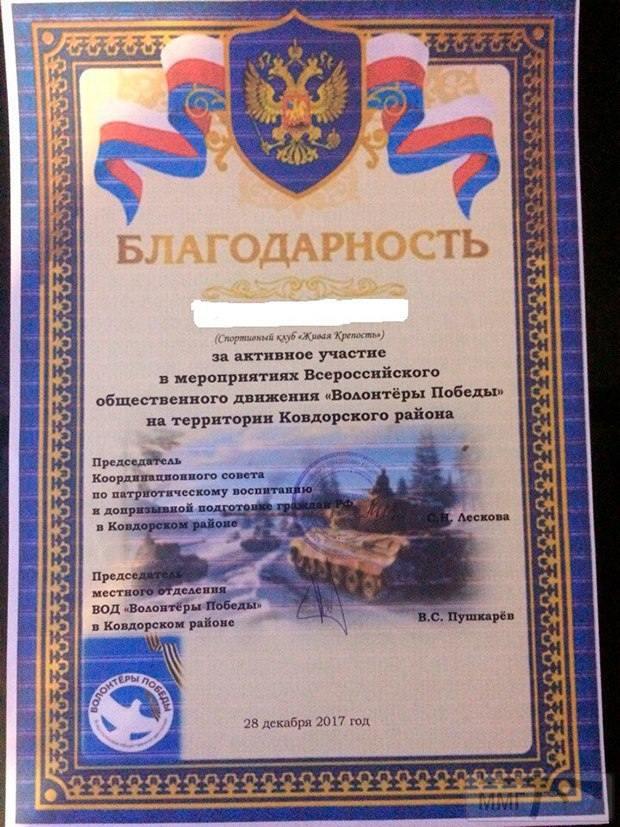 19769 - А в России чудеса!