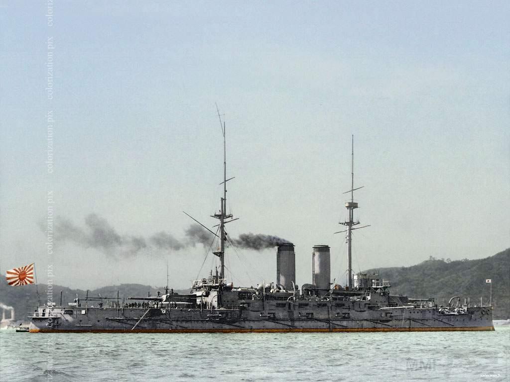 1977 - Японский Императорский Флот