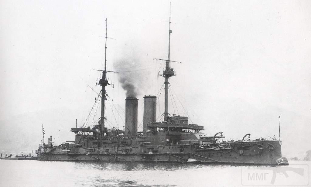 1978 - Японский Императорский Флот