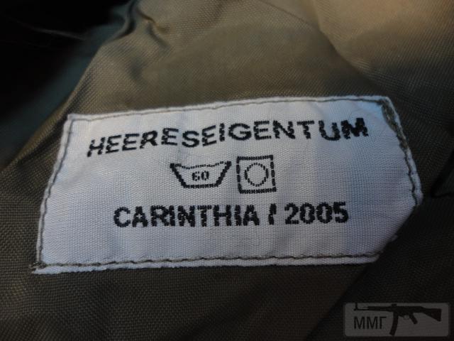 19924 - Компрессионный мешок Carinthia.Австрия.Армейский оригинал.