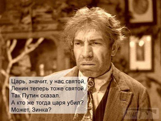 19959 - А в России чудеса!