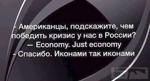 19960 - А в России чудеса!
