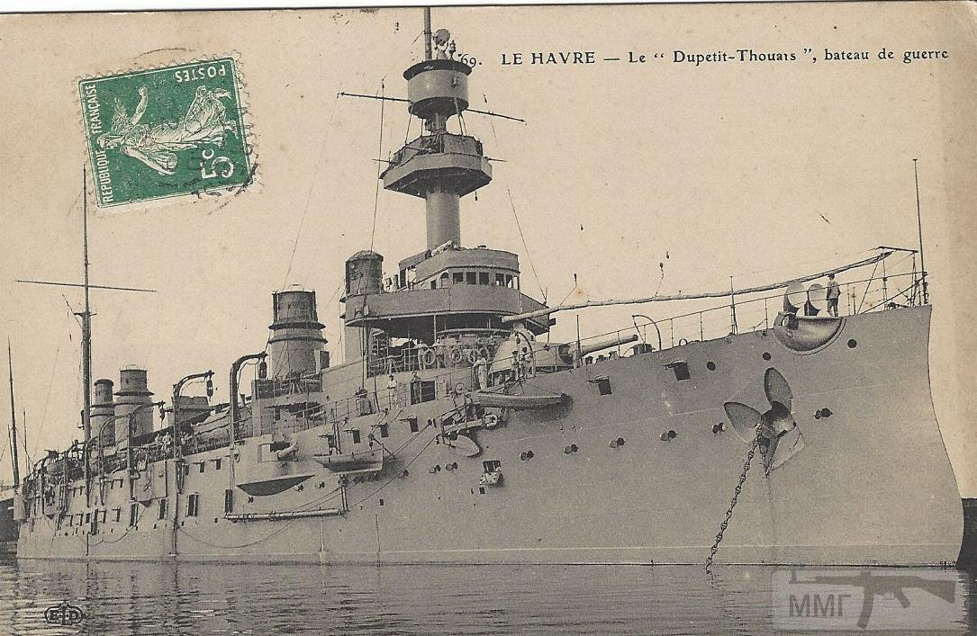 19971 - Французский флот