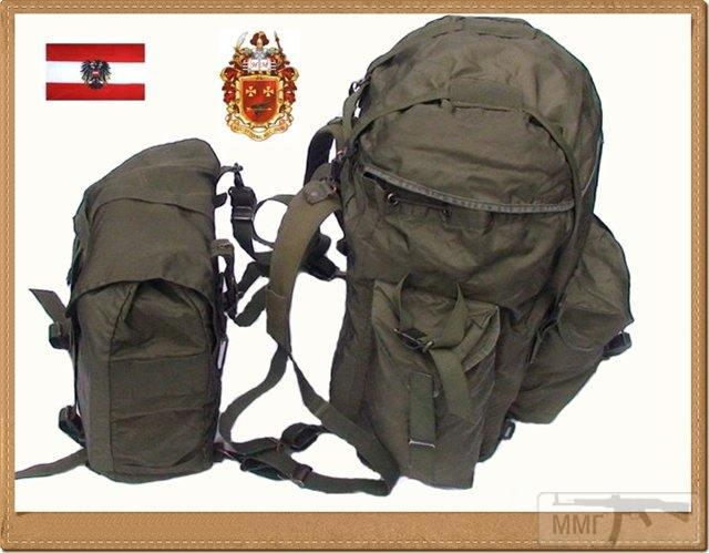 19995 - Сухарка,подсумок,сухарная сумка армии Австрии.Олива. От 97 грн.шт.