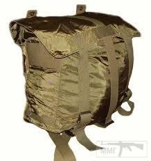 19997 - Сухарка,подсумок,сухарная сумка армии Австрии.Олива. От 97 грн.шт.