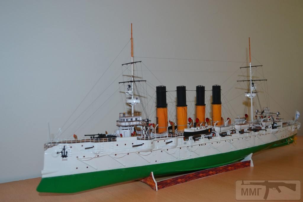 "20071 - Крейсер 1-го ранга ""Варяг"". 1/200. Бумага"