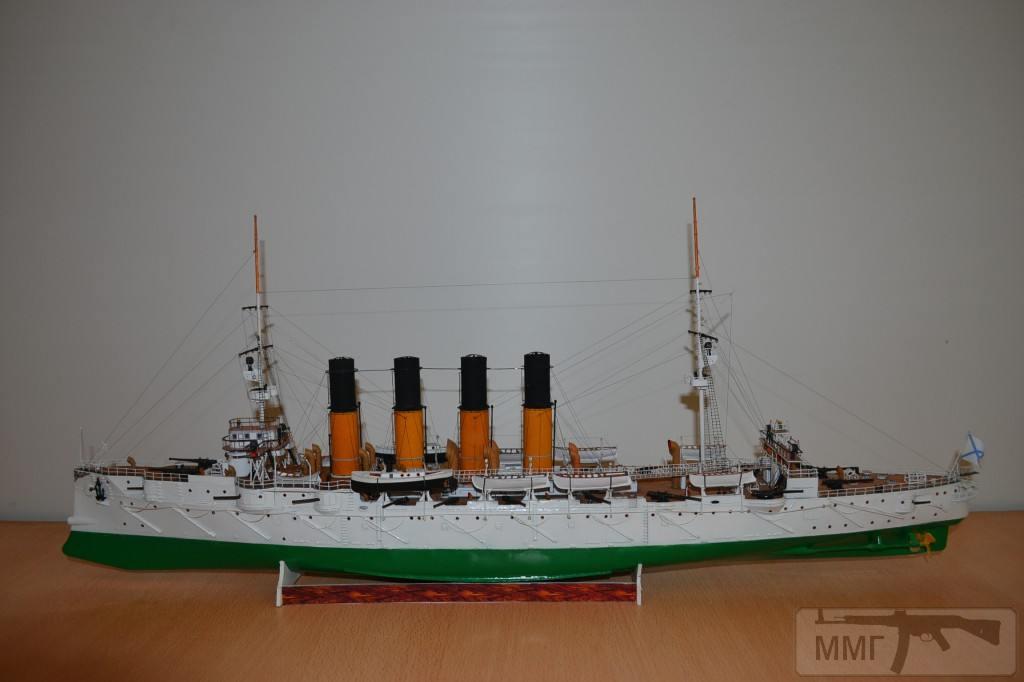 "20075 - Крейсер 1-го ранга ""Варяг"". 1/200. Бумага"