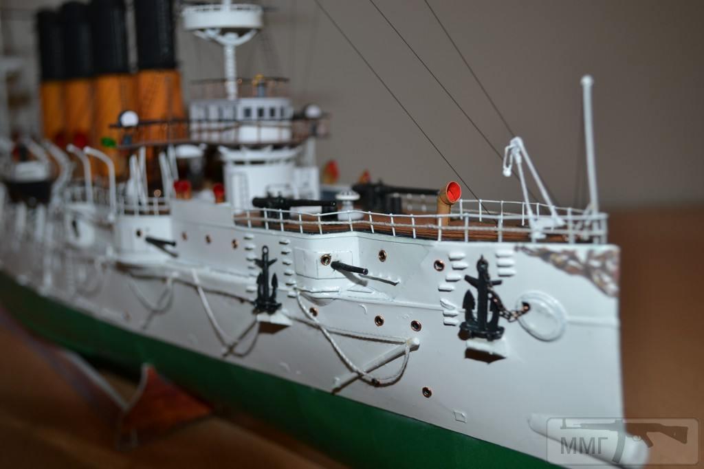 "20076 - Крейсер 1-го ранга ""Варяг"". 1/200. Бумага"