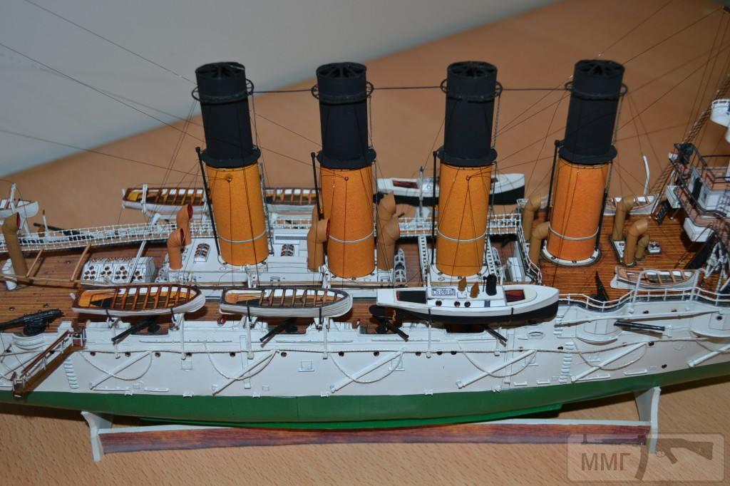 "20078 - Крейсер 1-го ранга ""Варяг"". 1/200. Бумага"