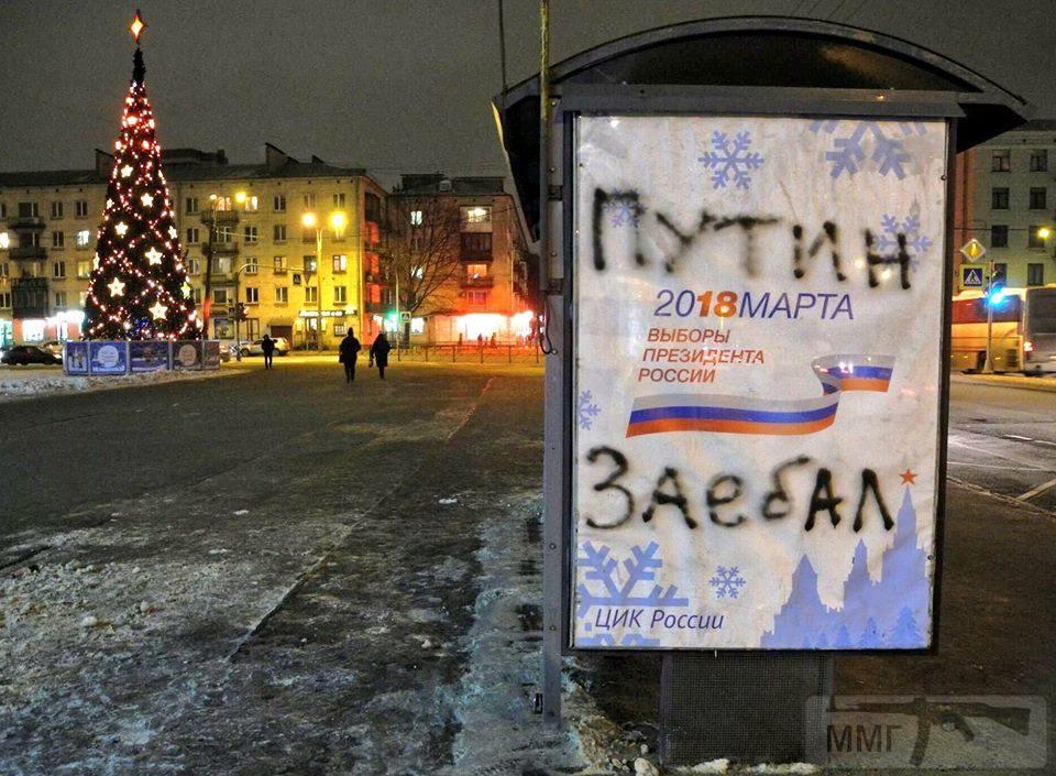 20126 - А в России чудеса!