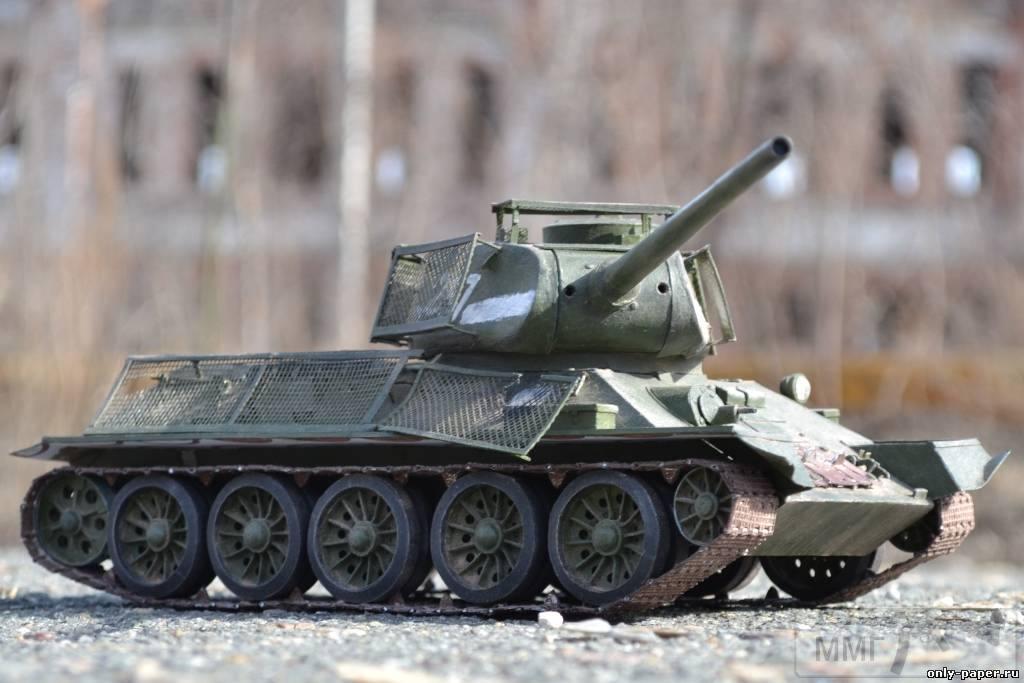 20169 - Т-34-85. 1/25. Бумага