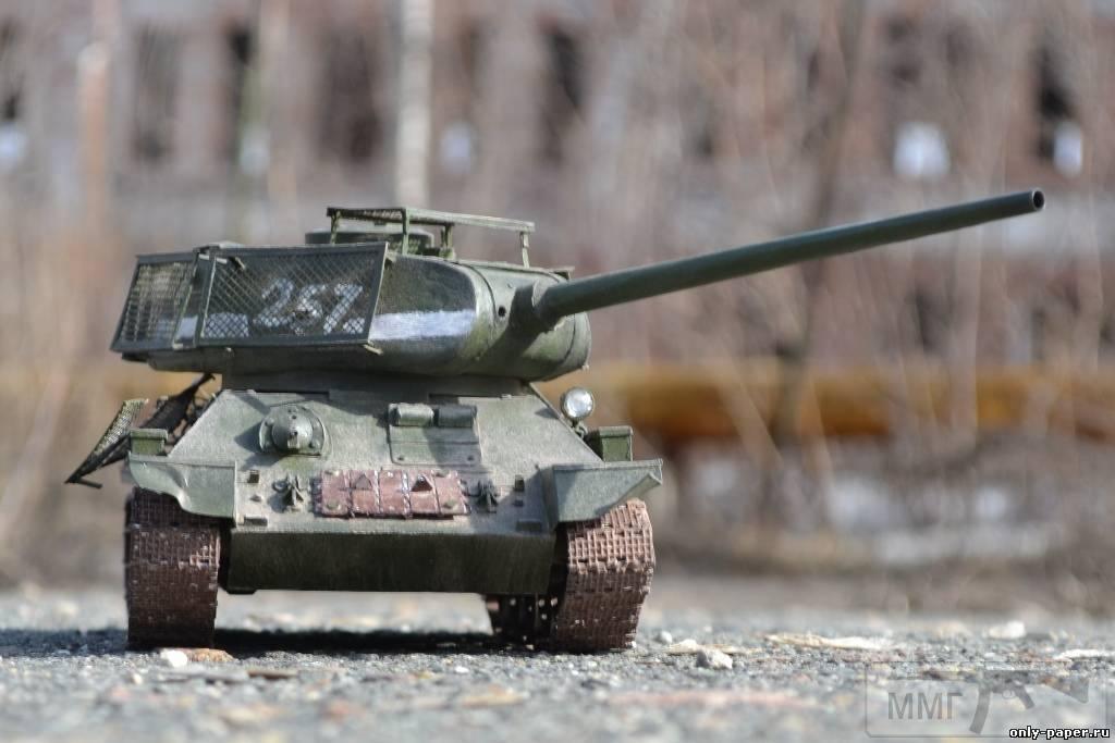 20171 - Т-34-85. 1/25. Бумага