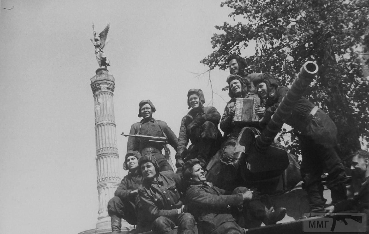20207 - Русский герой обороны Берлина