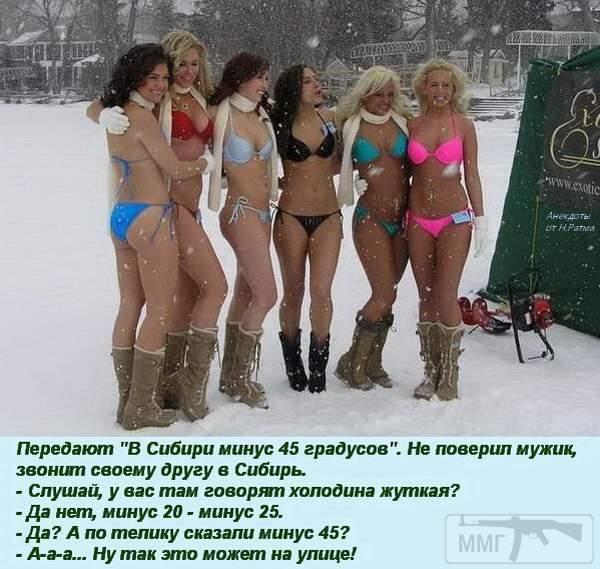 20222 - А в России чудеса!