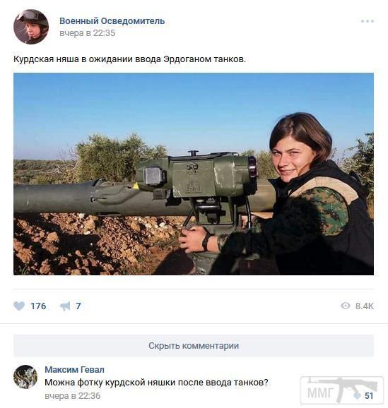 20223 - Сирия и события вокруг нее...