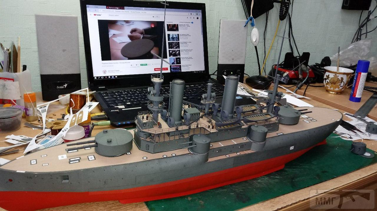 "20224 - Крейсер 1-го ранга ""Варяг"". 1/200. Бумага"