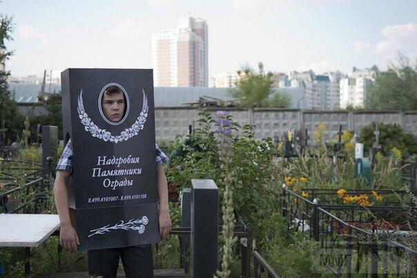 20260 - А в России чудеса!