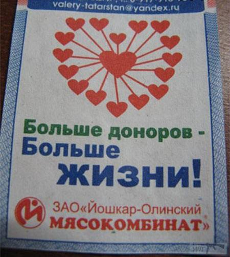 20312 - А в России чудеса!