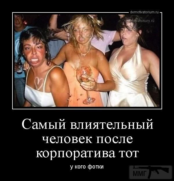 20322 - Пить или не пить? - пятничная алкогольная тема )))