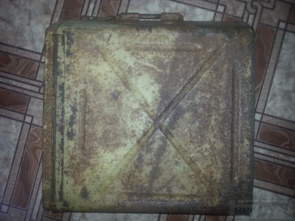2044 - ящик   Luftdicht. Patr. 3,7 cm Pak