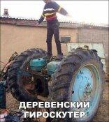 20507 - А в России чудеса!
