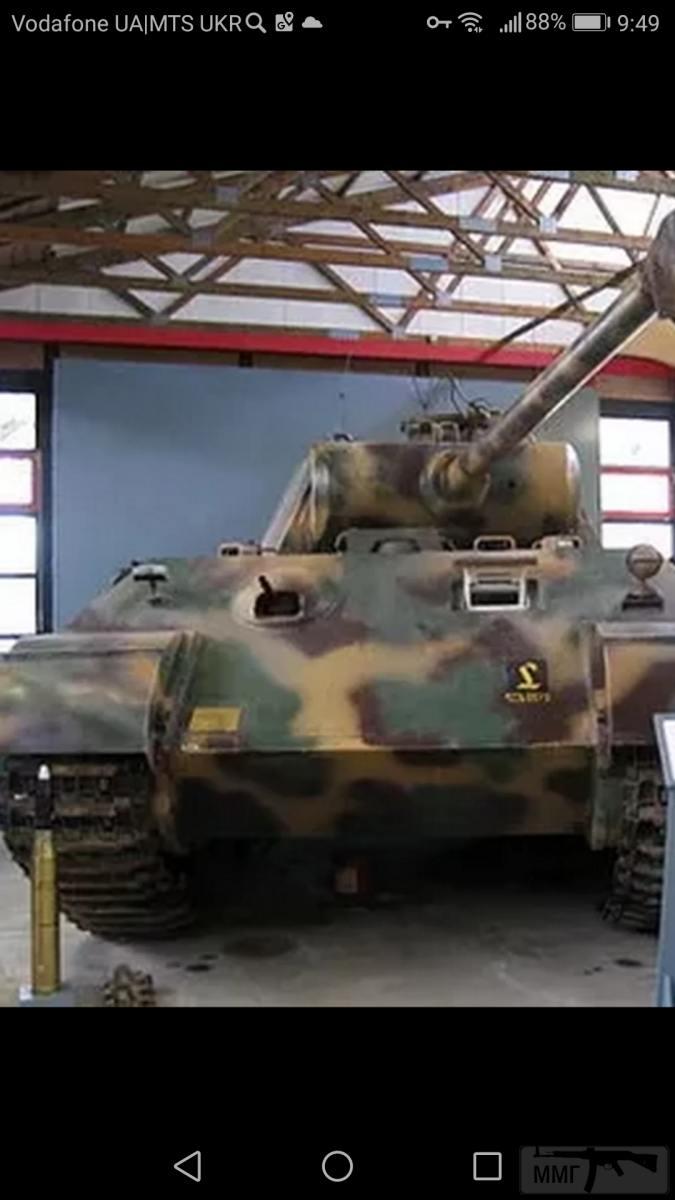 20555 - Танкові гільзи (німецькі)