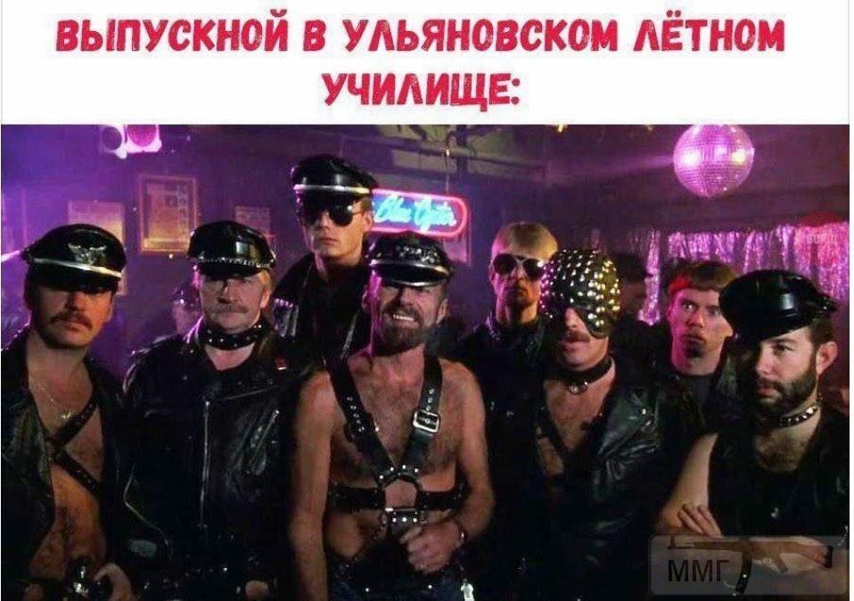20563 - А в России чудеса!