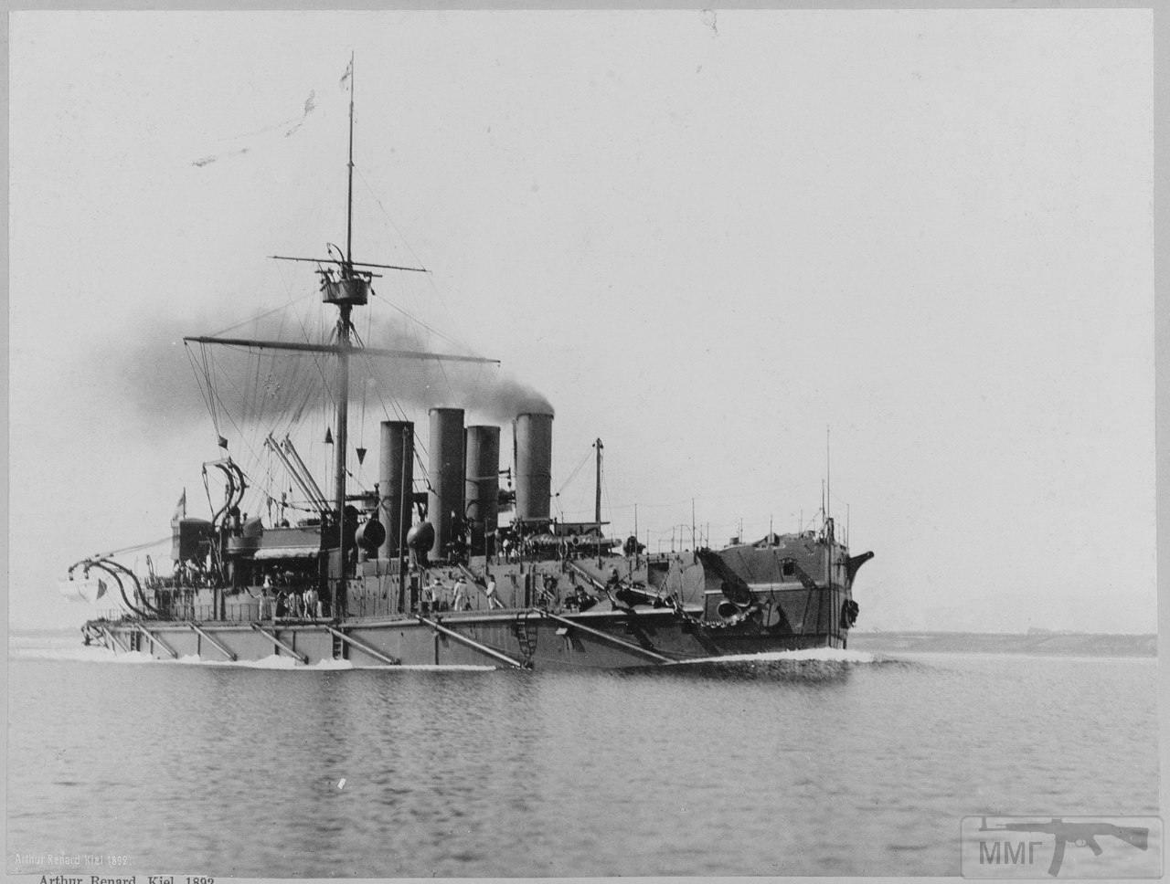 20588 - Германский флот 1914-1945