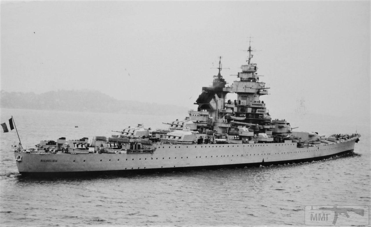 20592 - Французский флот