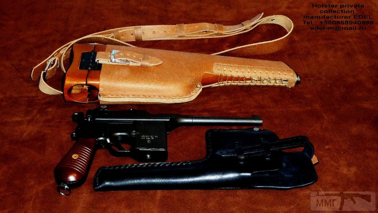 20594 - Индивидуальный пошив кобуры для револьверов и пистолетов - эксклюзив