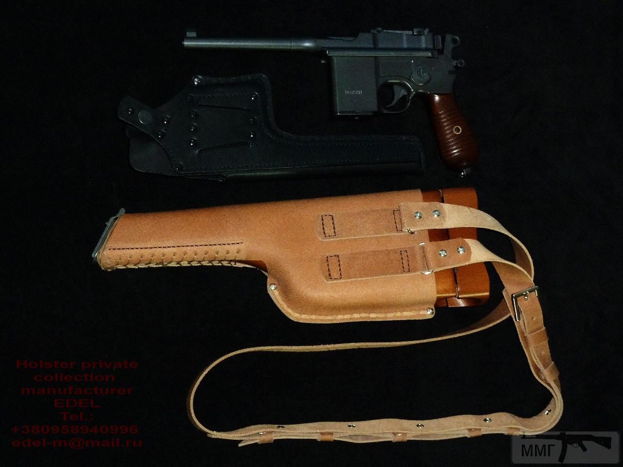 20595 - Индивидуальный пошив кобуры для револьверов и пистолетов - эксклюзив