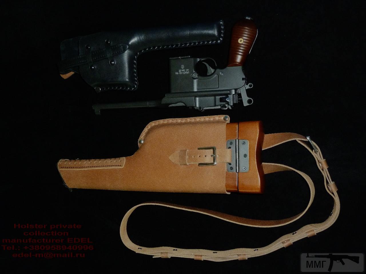 20596 - Индивидуальный пошив кобуры для револьверов и пистолетов - эксклюзив