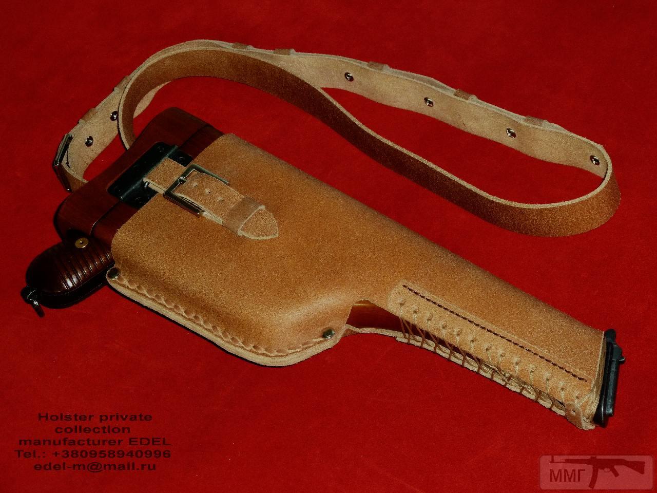 20597 - Индивидуальный пошив кобуры для револьверов и пистолетов - эксклюзив