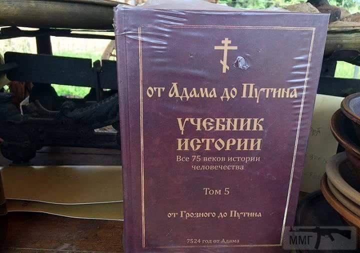 20612 - А в России чудеса!
