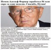 20646 - А в России чудеса!