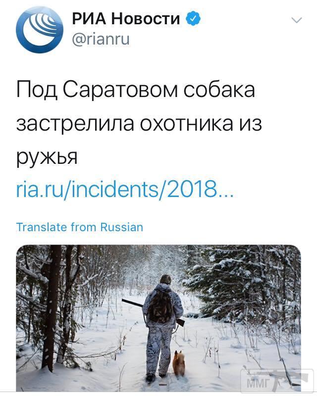 20649 - А в России чудеса!
