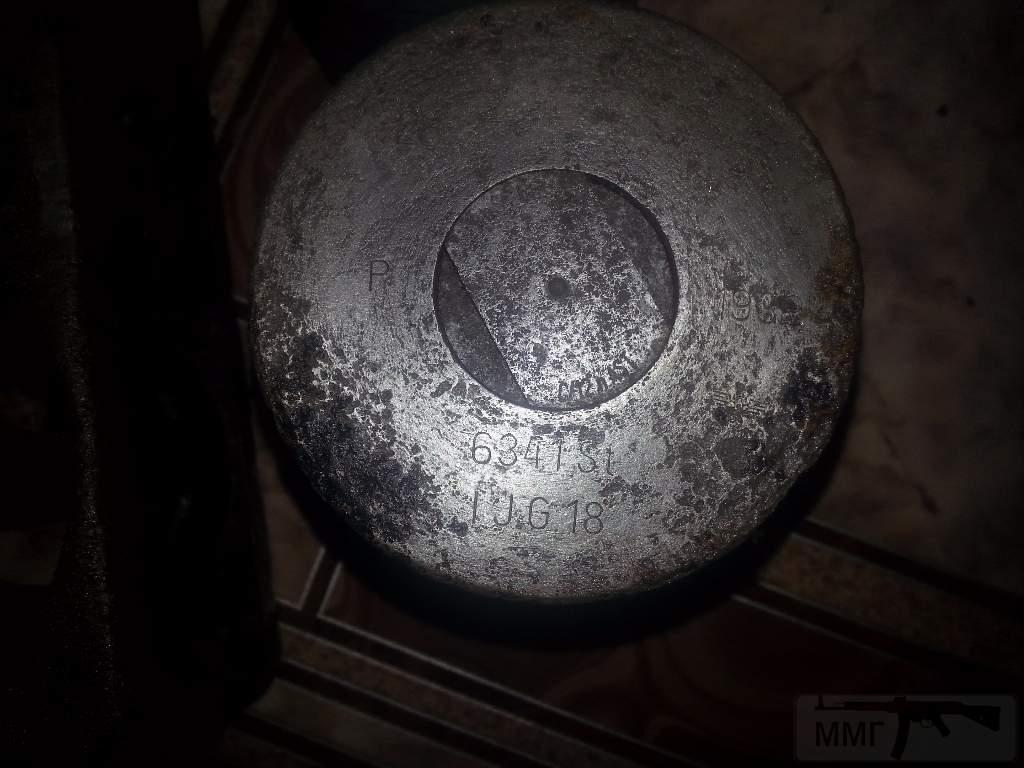 2066 - ящик      Luftd. Munitionskasten le.I.G.18