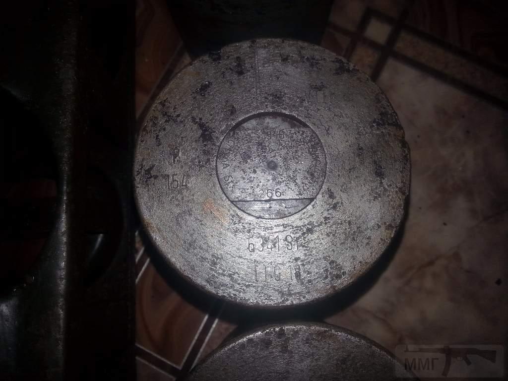 2067 - ящик      Luftd. Munitionskasten le.I.G.18