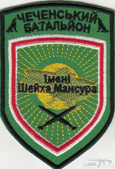 20697 - Гордость кавказцев, где она?