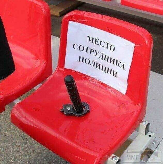 20699 - А в России чудеса!