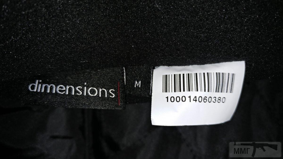 20713 - Флисовые чёрные куртки,новые. Англия.