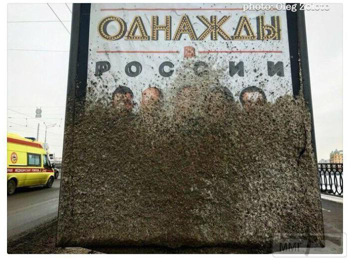 20724 - А в России чудеса!