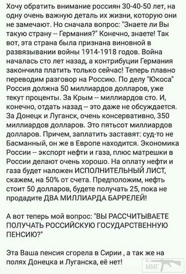 20727 - А в России чудеса!