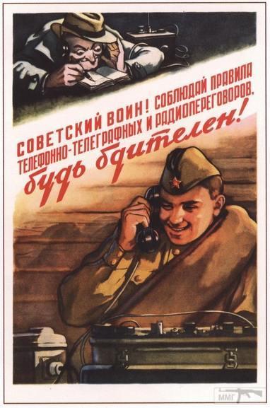 20751 - Ракетные учения Украины