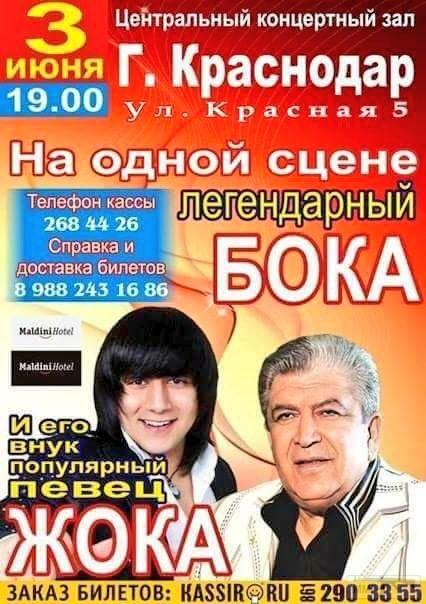 20752 - А в России чудеса!