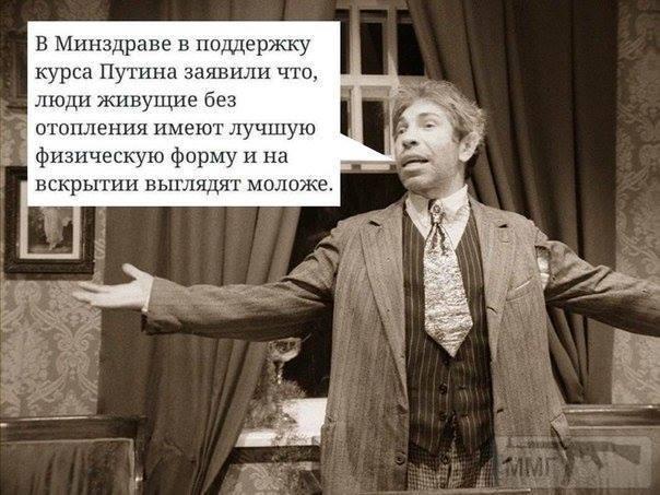 20755 - А в России чудеса!