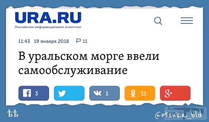 20756 - А в России чудеса!