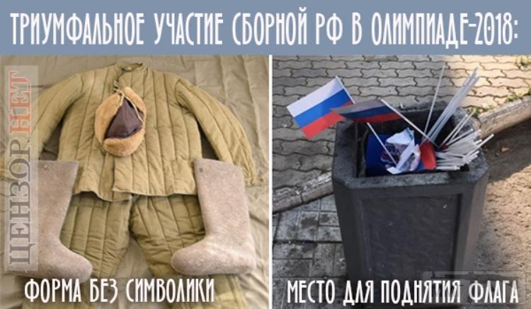 20758 - А в России чудеса!